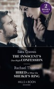 THE INNOCENTS ONE NIGHT CONFESSION (311 x 500)
